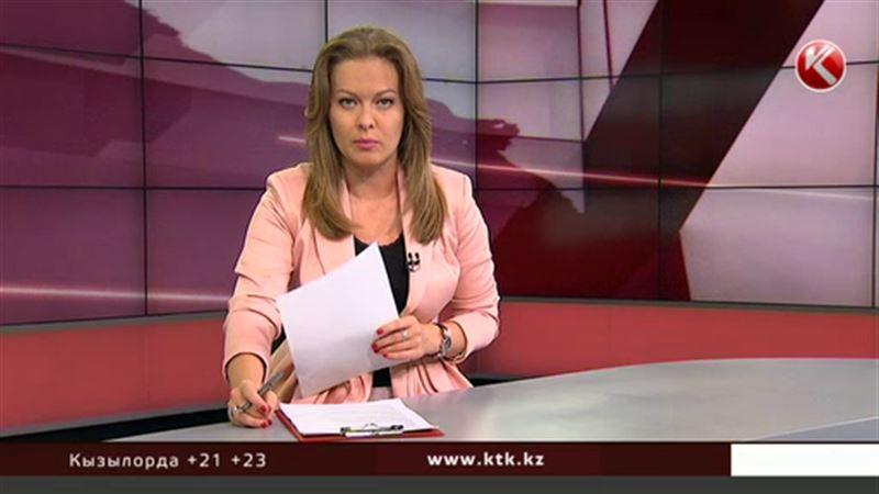 В Казахстане появилось новое министерство
