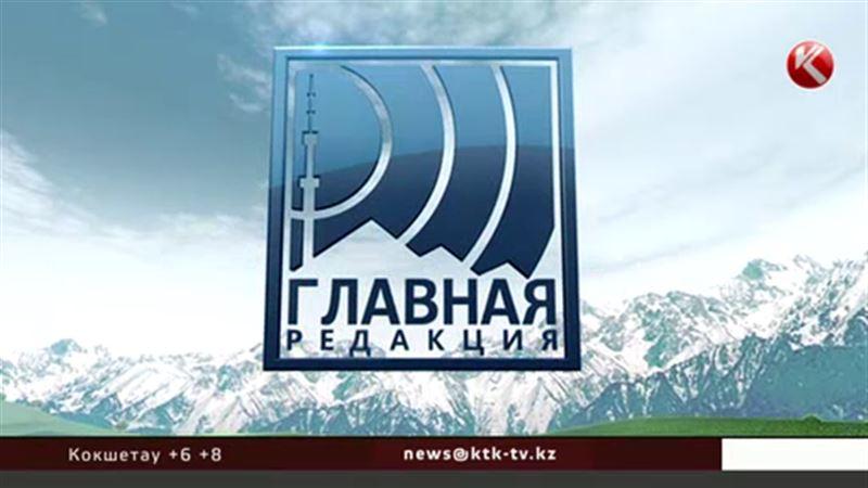 Как крадут казахстанских девушек – смотрите «Главную редакцию»