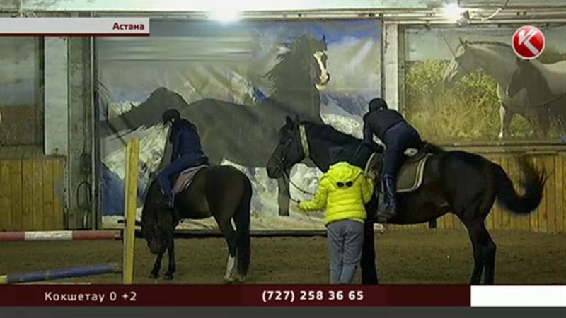 Целую конноспортивную школу в Астане продали по цене одной лошади