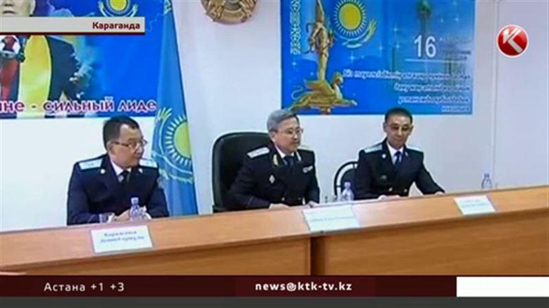 В Карагандинской области с должностями расстались высокопоставленные прокуроры