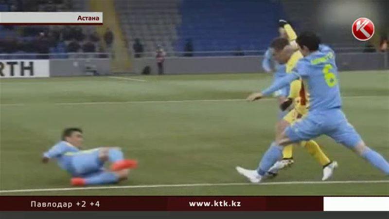 Полиция Астаны ищет грабителей, которые обокрали румынских футболистов
