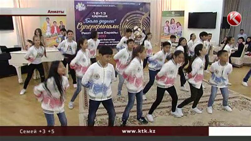 Песенный конкурс «Бала дауысы» вышел на финишную прямую