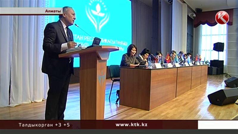 В Алматы съехались ученые со всего мира – поговорить о Казахстане