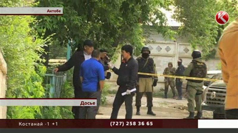Неизвестные детали июньских терактов в Актобе