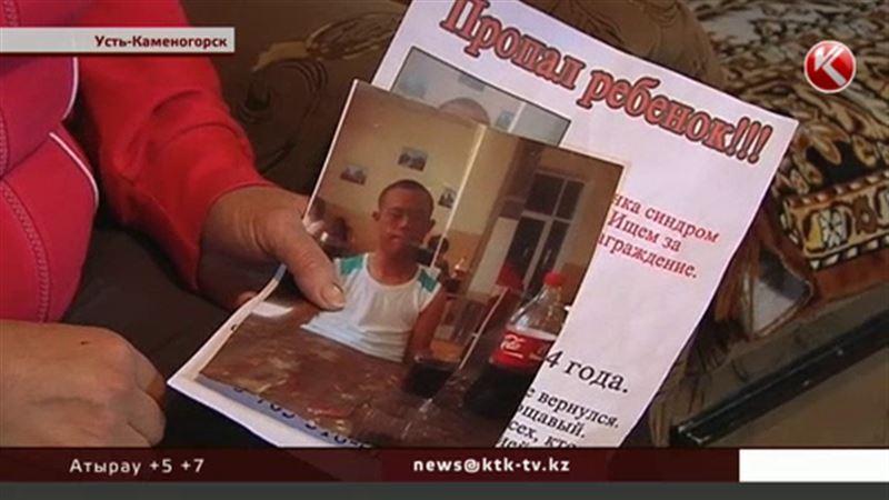 В Усть-Каменогорске пропал 24-летний парень с синдромом Дауна
