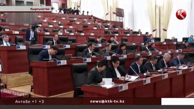 Правительство Кыргызской Республики ушло в отставку