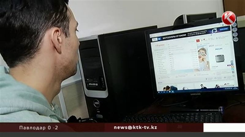 Қазақстаннан қыруар пайда тауып отырған интернет-дүкендерге салық салынбақ