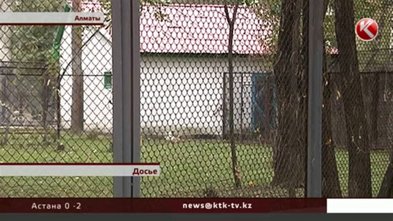 Руководство Алматинского зоопарка заявило, что их сайт взломали