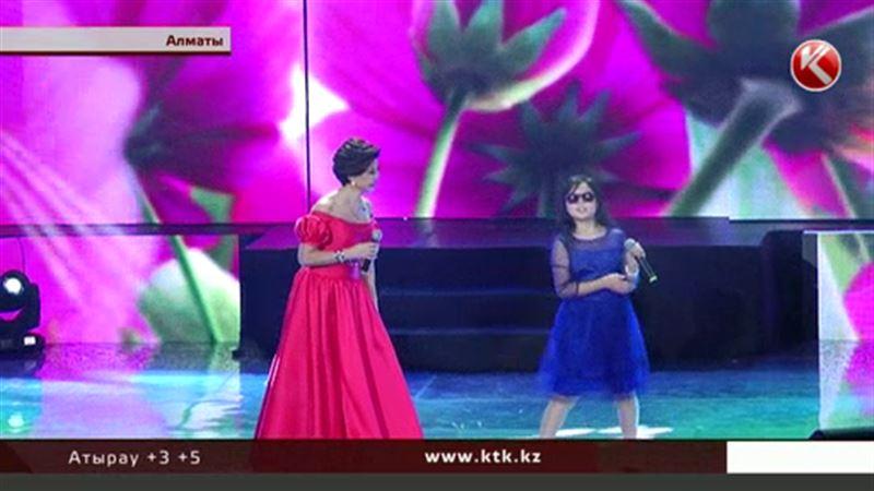 «Алтын Журек»: в Алматы сказали спасибо неравнодушным людям