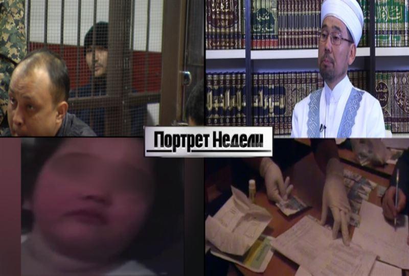 Как искажают ислам и зомбируют убийц, расскажет в еженедельной аналитической программе Артур Платонов