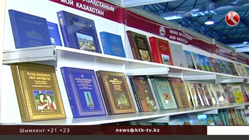 Казахстанские писатели хотят получать бюджетные деньги за свои произведения