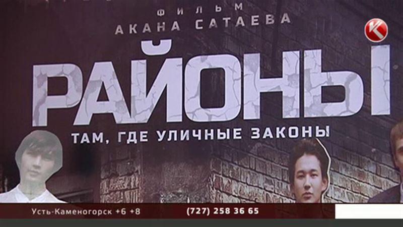 На большой экран выходит отечественная криминальная драма «Районы»