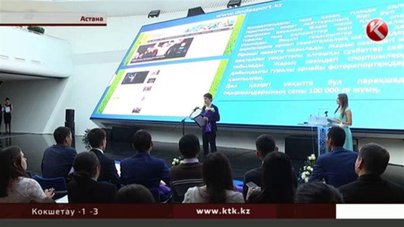 Казахстанским сайтам раздали подарки