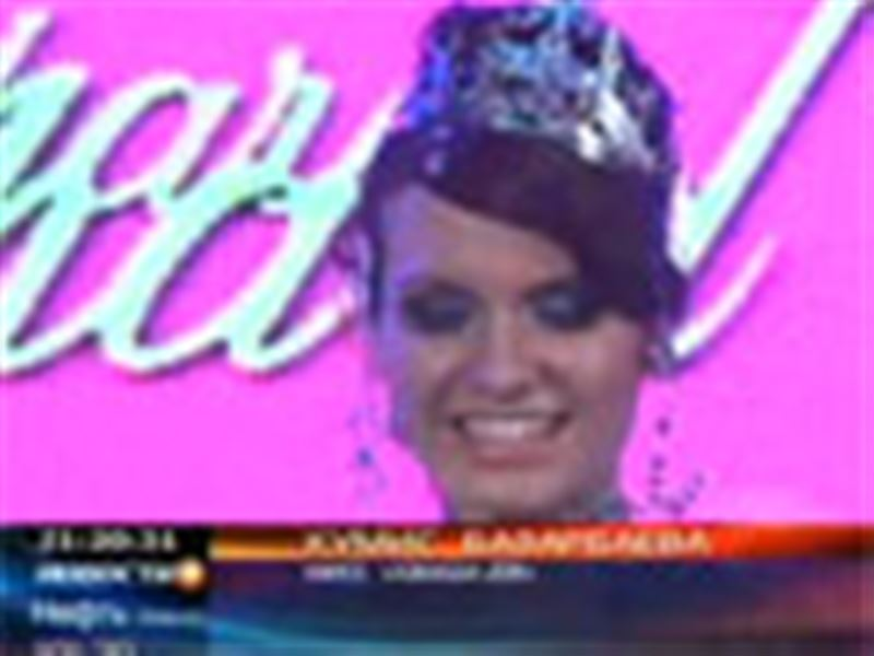 В Алматы определили королеву конкурса «Мисс Азиада-2011»