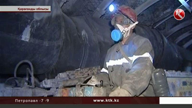 Қарағанды облысында шахтада жойқын апат болып 3 адам қаза тапты