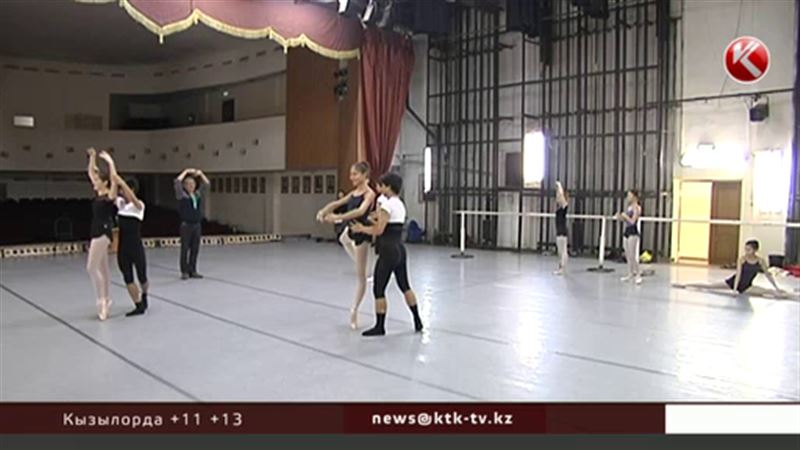 Основоположнику казахстанской балетной школы посвящается