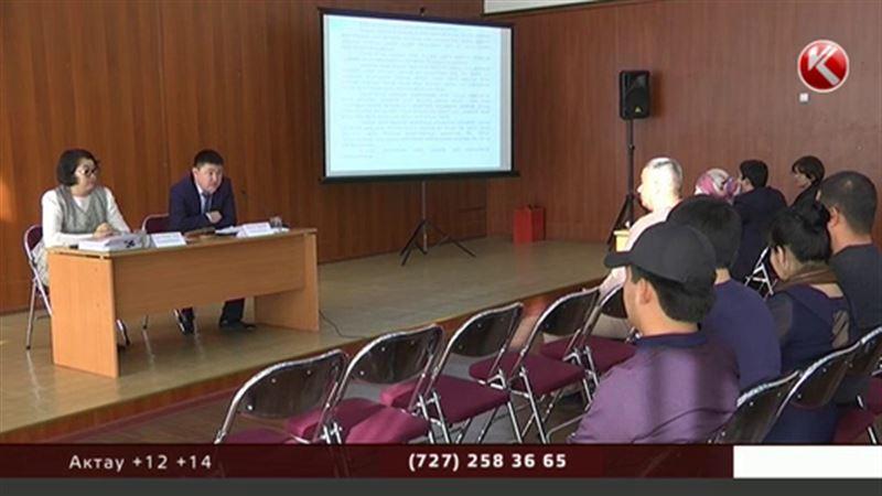 В Актау, чтобы избежать скандалов, устроили земельный аукцион