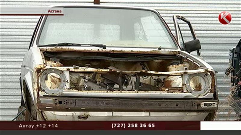 За автохлам казахстанцам будут платить по 150 тысяч