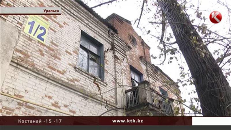 Власти Уральска не хотят признавать аварийным разрушающийся дом