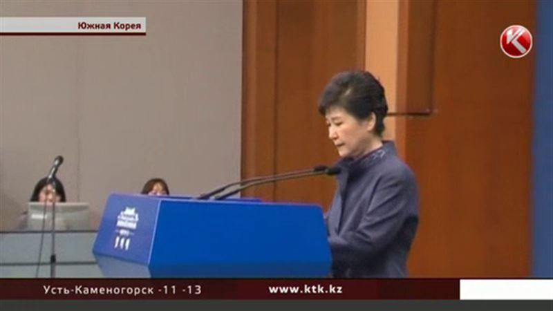 Президенту Южной Кореи придется ходить на допросы