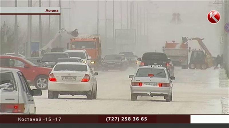 Из-за снегопада в Астане с опозданием началось даже заседание правительства