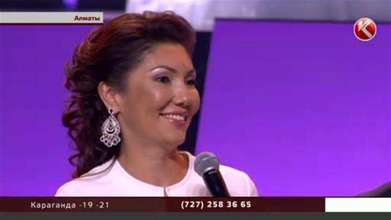 Алия Назарбаева объявила победителей конкурса «Бала дауысы»