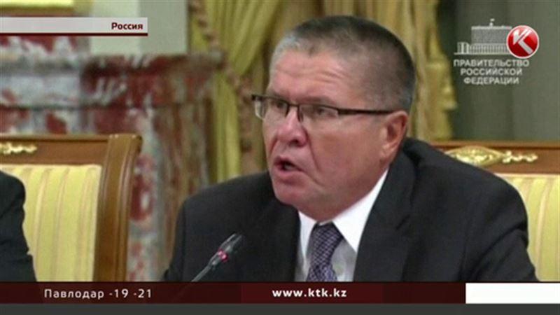 В России министр экономического развития попался на огромной взятке