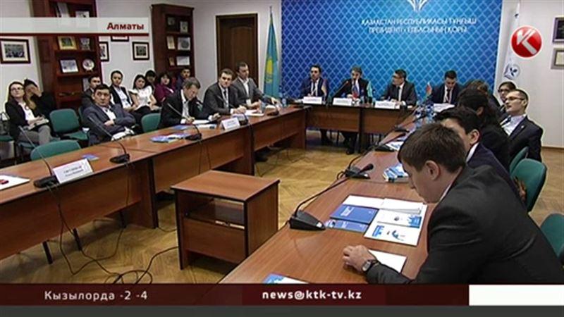 Второй Евразийский форум молодых ученых прошел в Алматы