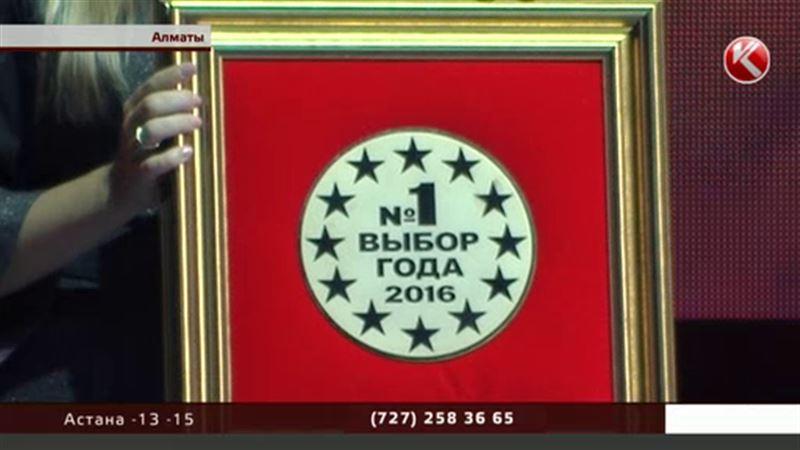 Телеканал КТК и Артур Платонов получили премию «Выбор года»