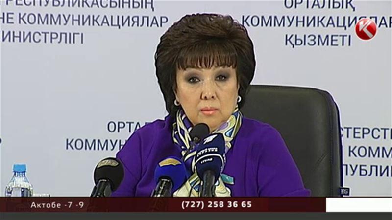 Детский омбудсмен заявила, что является сторонником смертной казни