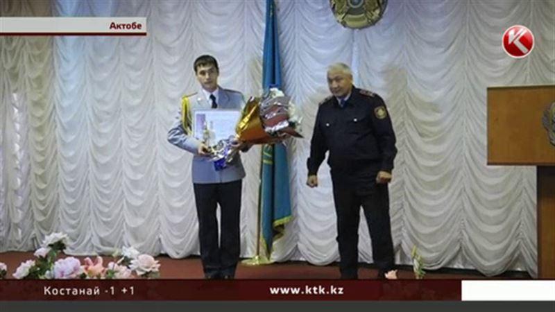 Актюбинец стал лучшим полицейским года