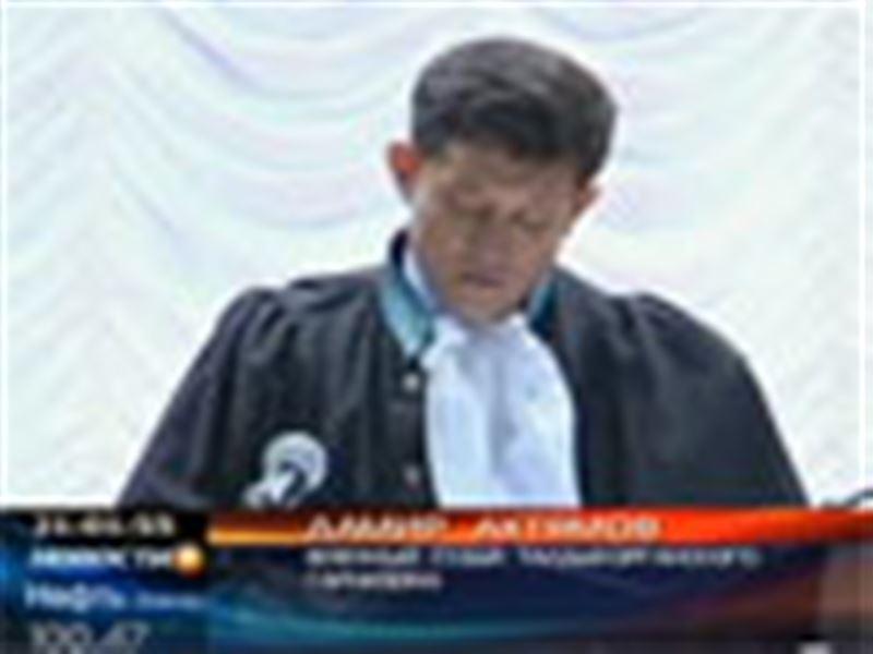 Кызылагашский процесс завершён. Приговоры вынесли семерым подсудимым