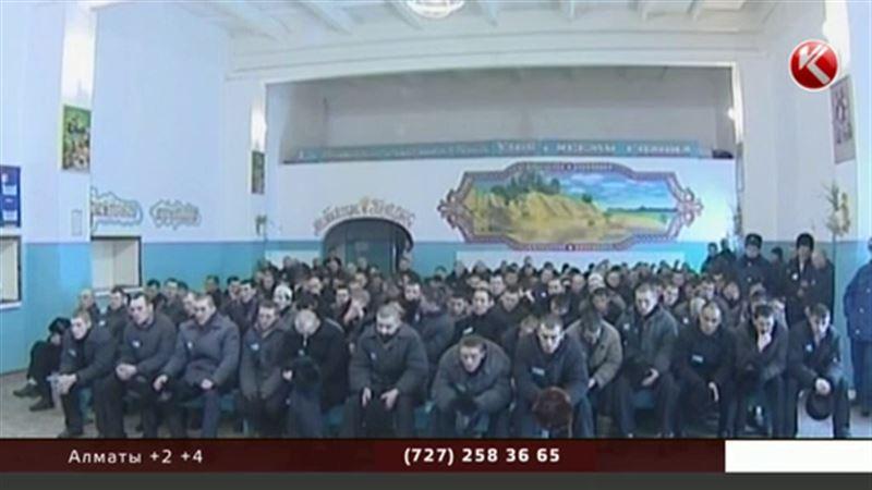 Президент предложил провести в Казахстане амнистию