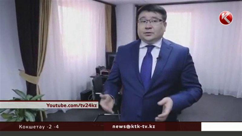 По делу «Байтерек Development» арестован глава центра модернизации ЖКХ
