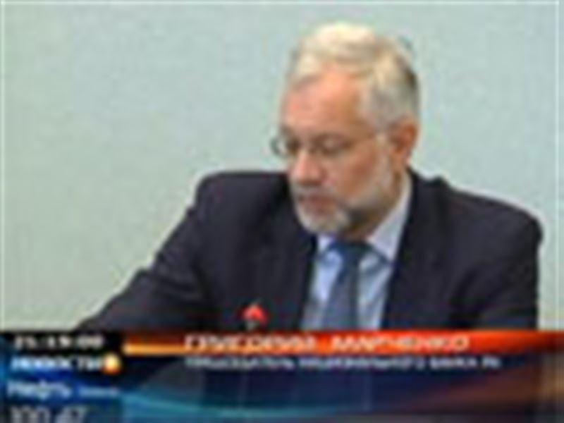 Григорий Марченко публично ответил депутатам, почему его не было на заседании
