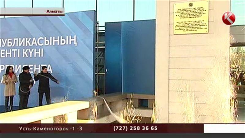 Первую инаугурацию президента увековечили в Алматы