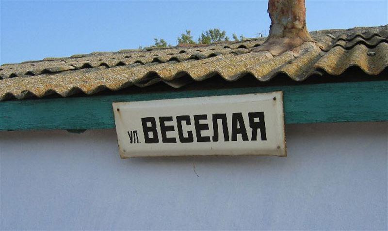Названия улиц Алматы: чьи имена ждут своей очереди?