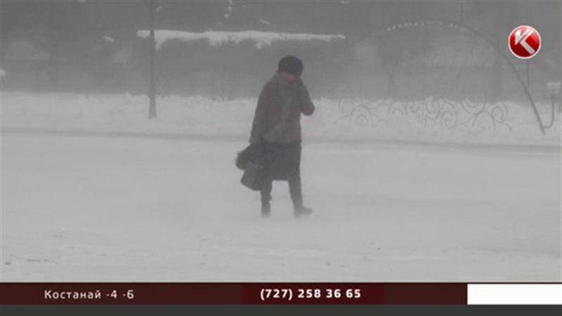 В выходные казахстанцев ждет похолодание