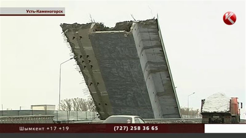 Мост, который рухнул вместе с рабочими, перестали ремонтировать