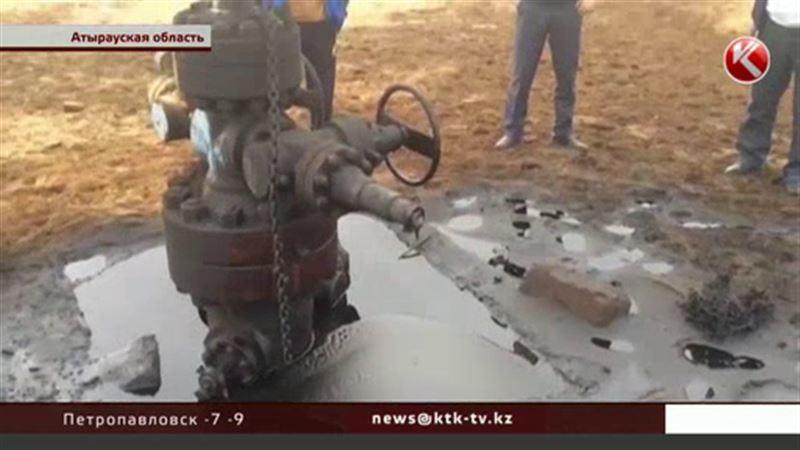 В Атырауской области произошла техногенная катастрофа