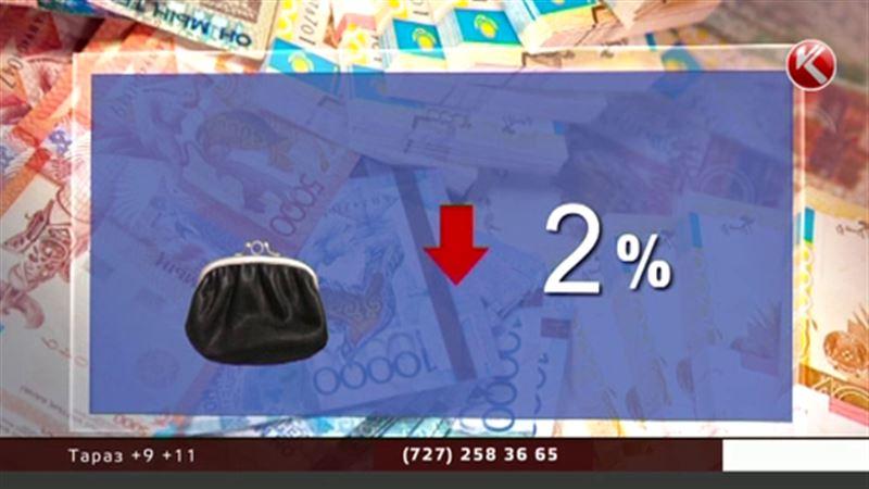 Казахстанцы всё реже открывают депозиты в долларах