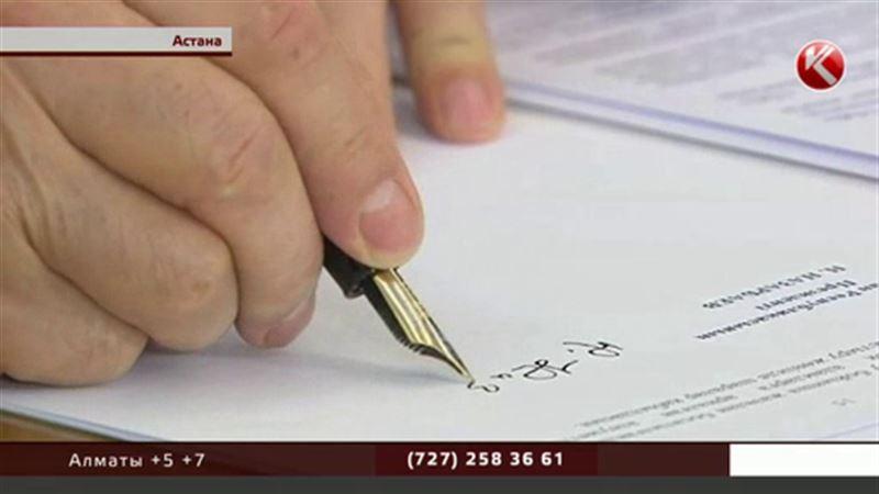 Рақымшылық туралы заңға қол қойған Назарбаев жақсылықтың қадірін түсінуге кеңес берді