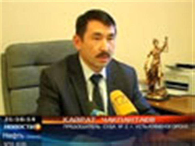 Главному экологическому инспектору ВКО предъявлено обвинение