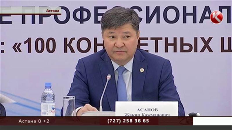 Прокуроры областей потребовали от Генпрокурора оставить их в покое