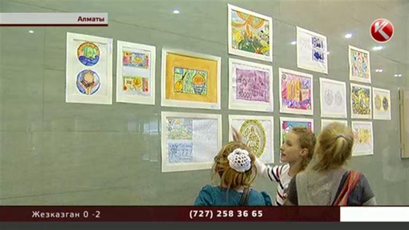 Казахстанская детвора придумала свой дизайн тенге