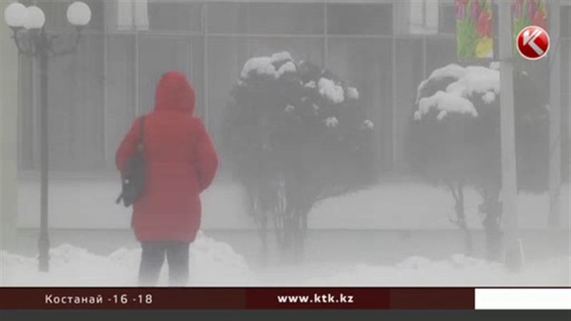 На праздники казахстанцев ждут снег, мороз и гололёд