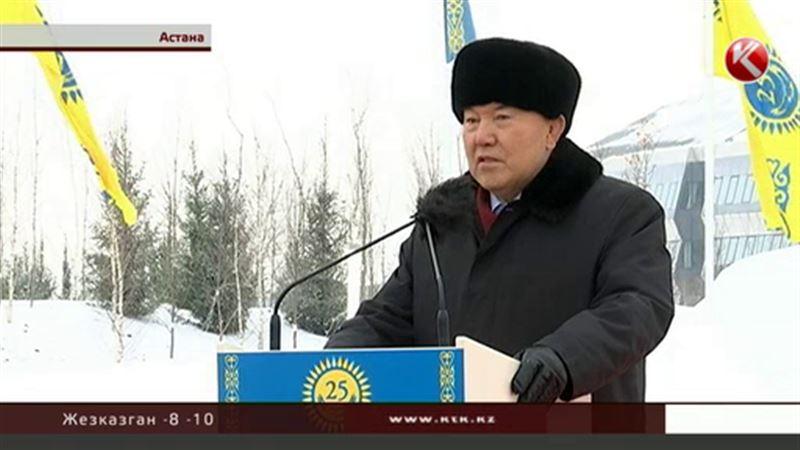 Казахстан отмечает главный национальный праздник