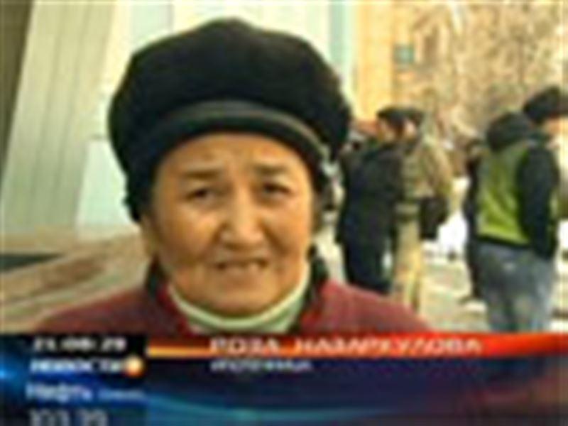 В Алматы дольщики пикетировали  здание городского суда