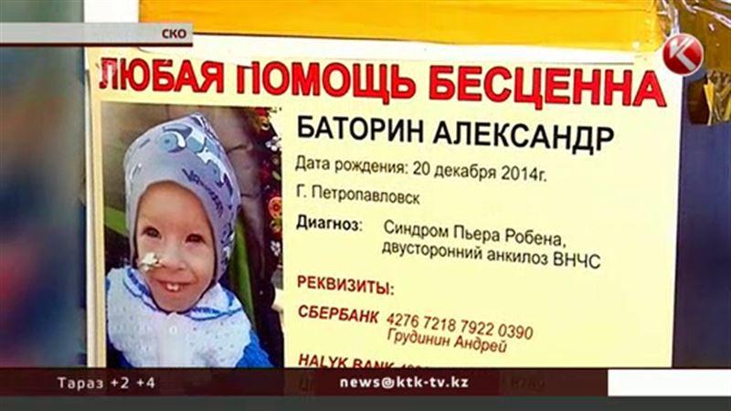 В Петропавловске вор украл деньги на лечение ребенка
