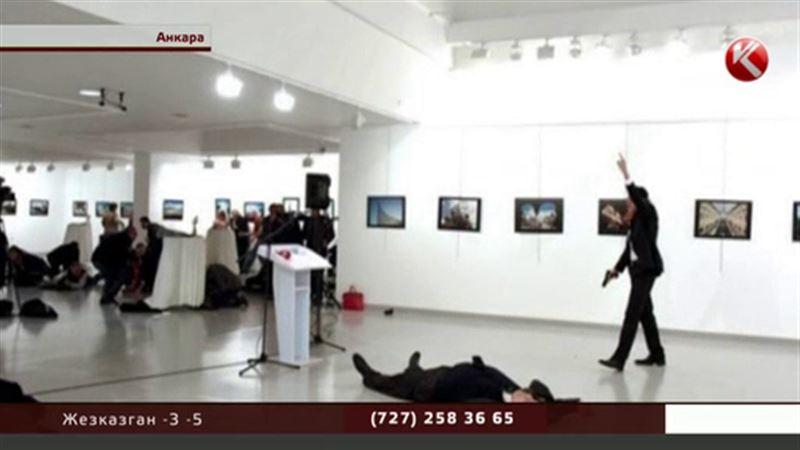 После убийства дипломата в консульствах и посольствах Казахстана усиливают безопасность